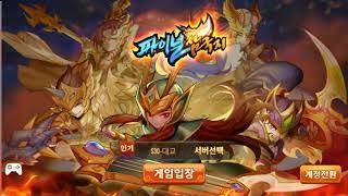 anuncio; Hướng Dẫn Mod Full Chân Tướng Omg 3q Máy Chủ Hàn Quốc Updated 13  12 2018