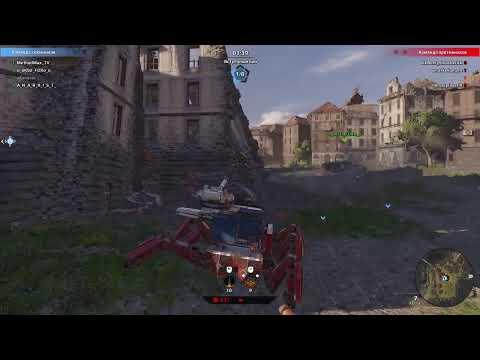 CROSSOUT - Клановые Бои RLN