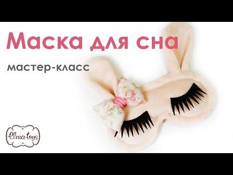 Как улучшить кожу вокруг глаз косметология