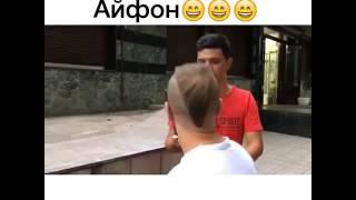 Когда вышел новый Айфон))