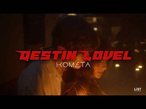 Destin Lovel - Комета