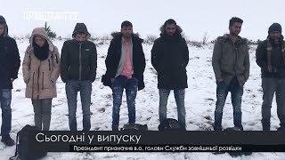 Випуск новин на ПравдаТут за 18.03.19 (20:30)