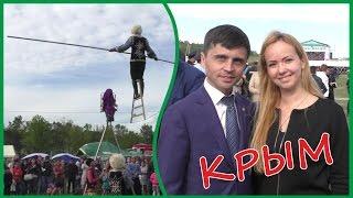 Крымские Татары отметили  праздник «ХЫДЫРЛЕЗ»