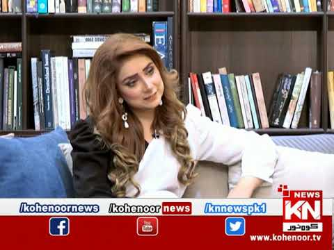 Dialogue With Dr Nabiha Ali Khan| Kohenoor News Pakistan