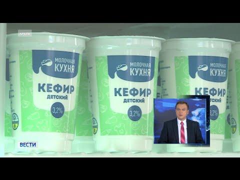 Вести-Башкортостан: