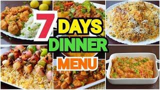 WEEKLY MENU FOR DINNER || 7 Days Dinner Menu by (YES I CAN COOK) #WeeklyMenu #DinnerMenu #Desi