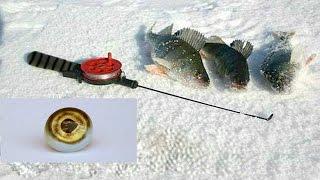 Насадка для ловли окуней зимой