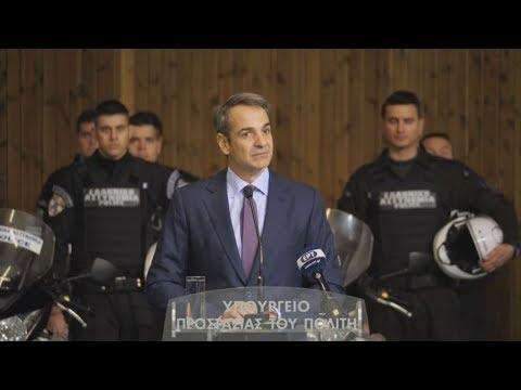 Κυρ. Μητσοτάκης: Οι γειτονιές μας θα έχουν μεγαλύτερη προστασία σε λίγο καιρό