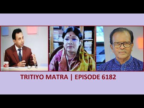 Tritiyo Matra Episode 6182