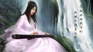 Piano + Bamboo Flute Chinese Relaxing Music l Instrumental Music Relaxation Calming Meditation Sleep