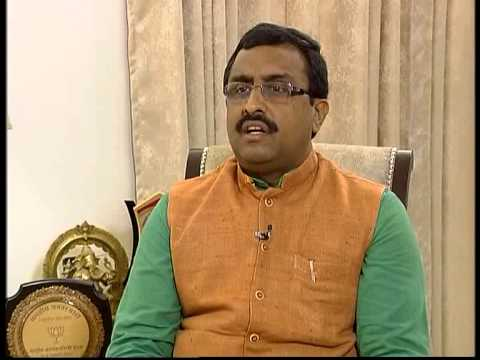 Candid Conversation with BJP General Secy Ram Madhav