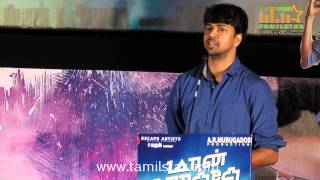 Madhan Karky and Gana Bala at Maan Karate Movie Audio Launch
