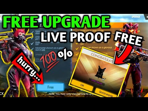 HOW TO GET FREE FIRE DIAMONDS & UPGRADE TO ELITE PASS FREE 🇮🇳 [Hindi]