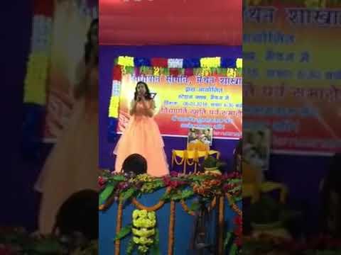 Maithli Lok Geet : Mangalmai Din Aaju Hey