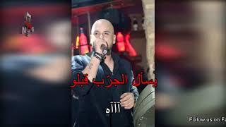 تحميل و مشاهدة new Medley By Jad Zein MP3