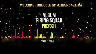 Preyoshi  Poizon Green  Album Firing Squad   Al