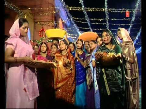 Download Aragh Ke Ber Bhojpuri Chhath Geet by ANURADHA PAUDWAL [Full Video] I Chhath Pooja Ke Geet HD Mp4 3GP Video and MP3