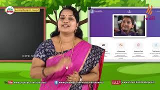 Standard 4 | Malayalam | Class – 15