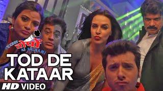 Tod De Kataar - Song Video - Ekkees Toppon Ki Salaami