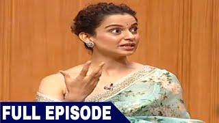 Kangana Ranaut in Aap Ki Adalat (Full Interview) - YouTube