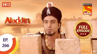 Aladdin   Ep 266   Full Episode   22nd August, 2019