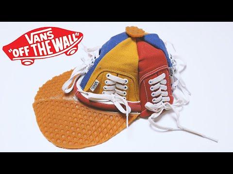 【Sneaker Cap】VANSキャップ作ったらオシャレ過ぎた