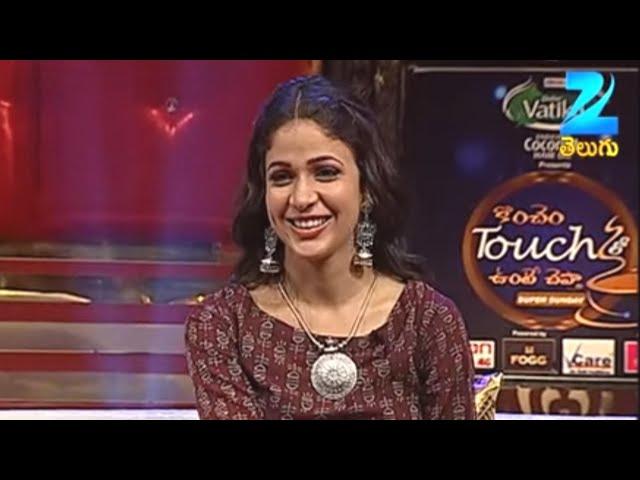 Lavanya Tripathi Konchem Touch lo Unte Chepta – July 24, 2016 – Full Episode