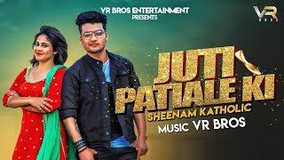 Juti-Patiale-Ki-Official-Teaser--Sheenam-Katholic--Dheeraj--Gauri--Haryanvi-Songs-2018--VR-BROS Video,Mp3 Free Download
