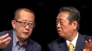 堀茂樹×小沢一郎国会・主権者無視「民間議員」の公正・中立に疑問