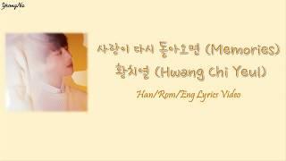 [Han/Rom/Eng]사랑이 다시 돌아오면 (Memories) - 황치열 (Hwang Chi Yeul) Lyrics Video
