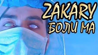 ZAKARY - BOLI MA [OFFICIAL 4K MUSIC VIDEO]