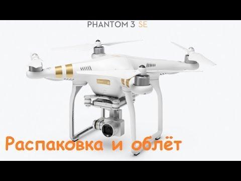 Крепеж phantom наложенным платежом посмотреть xiaomi mi 4k в казань