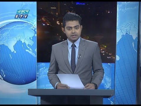 09 PM News || রাত ০৯ টার সংবাদ || 22 January 2020 | ETV News