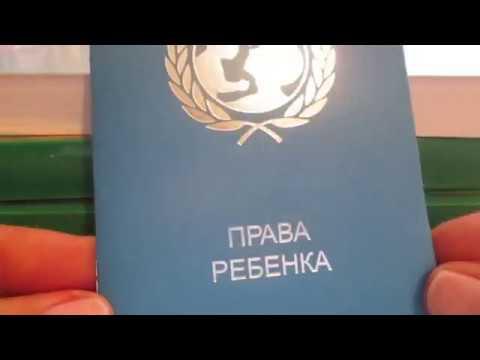 😊😊#ПРАВА РЕБЕНКА -   краткое содержание конвенции о правах ребенка