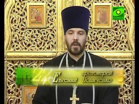 Лев епископ Катанский