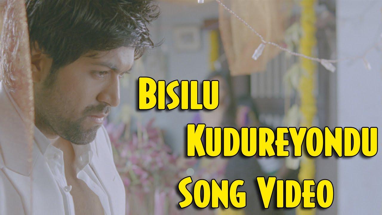 Bisilu Kudreyondu lyrics - Googly - spider lyrics