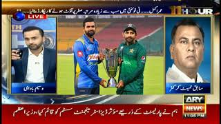 'Time has come to say Good-bye to Umar Akmal and Ahmed Shehzad' - Basit Ali