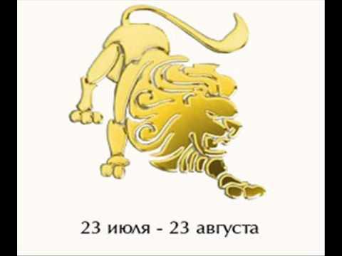 Гороскоп на год дракона лошадь