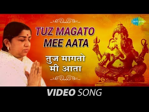 Download Tuz Magato Mee Aata - तुज मागतो मी आता - Ganesh Bhajan - Marathi Song - Lata Mangeshkar HD Mp4 3GP Video and MP3