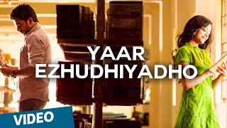 Yaar Ezhudhiyadho  Sathya Prakash, Dharmar
