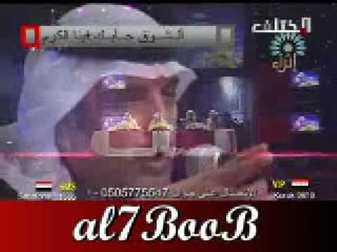 ماعاد يرضيني -عبدالله علوش