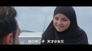 シークレット・スーパースター(原題 Secret Superstar ) – 映画予告編