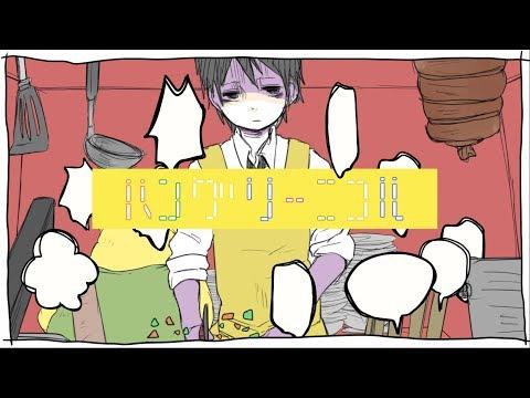 ∴flower『ハングリーニコル』【Official】
