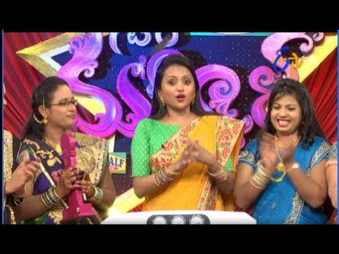 Star Mahila | 30th May 2017 | Full Episode | ETV Telugu