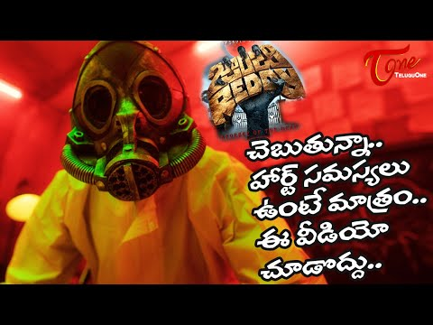 Zombie Reddy | Goosebumps Official Teaser | Prasanth Varma | Dont See this Alone | TeluguOne Cinema