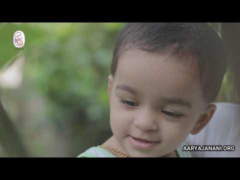 Aaryajanani Trailer