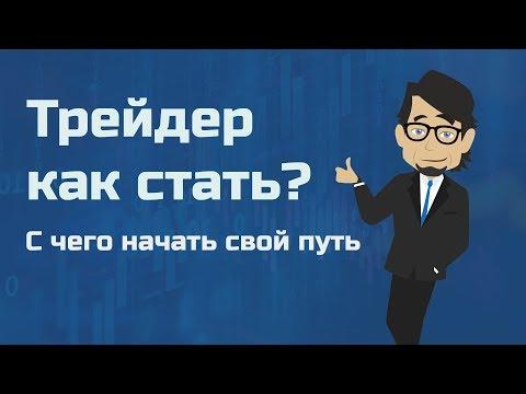 Лучшие брокерские компании россии