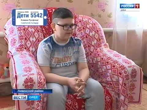 Дима Ревякин, 10 лет, ювенильный ревматоидный артрит