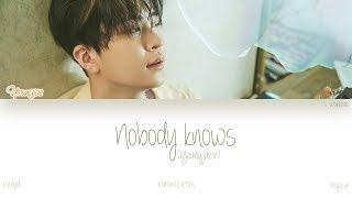 [HAN|ROM|ENG] GOT7 (Youngjae (영재)) - Nobody knows (혼자) (Color Coded Lyrics)