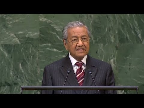 STATEMENT AT THE GENERAL DEBATE OF THE 73RD SESSION OF THE UNITED NATIONS GENERAL ASSEMBLY (UNGA)